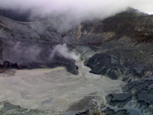 Kawah tgkubanprahu